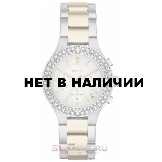 Наручные часы DKNY NY2260