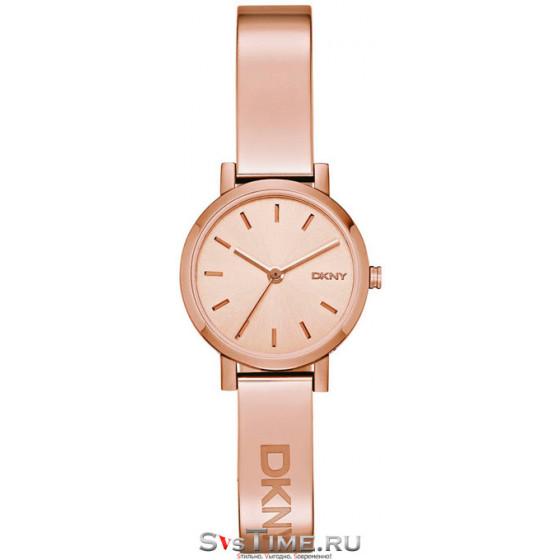Наручные часы DKNY NY2308