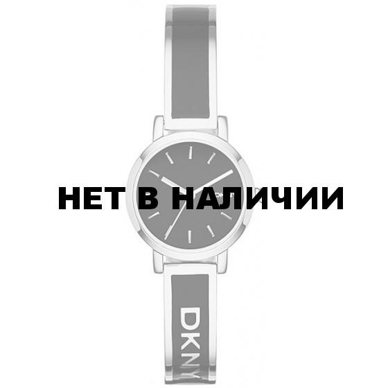 Наручные часы DKNY NY2357