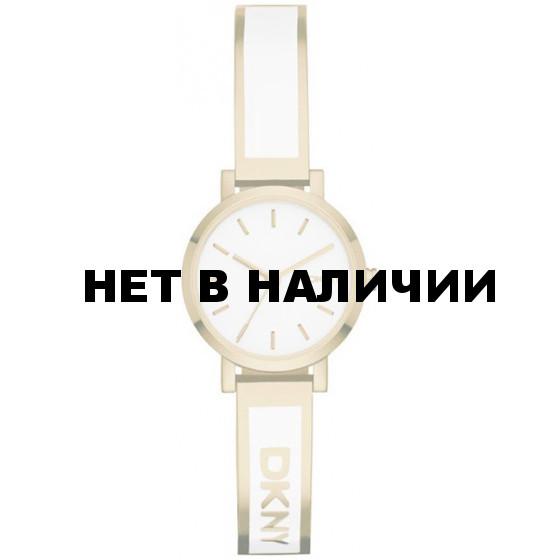 Наручные часы DKNY NY2358