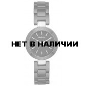 Наручные часы DKNY NY2355
