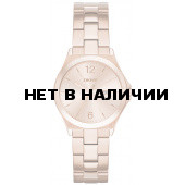 Наручные часы DKNY NY2367