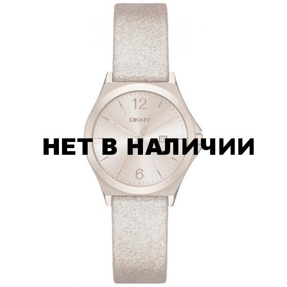 Наручные часы DKNY NY2372