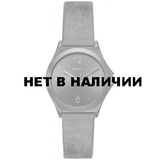 Наручные часы DKNY NY2373