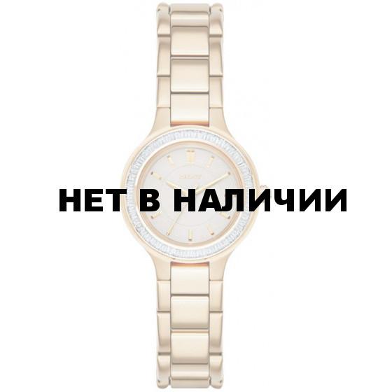 Наручные часы DKNY NY2392