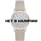 Женские наручные часы DKNY NY2422