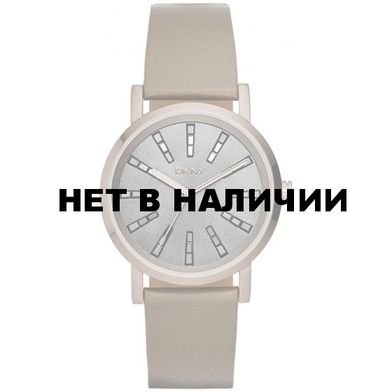 Наручные часы DKNY NY2422