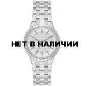 Женские наручные часы DKNY NY2384