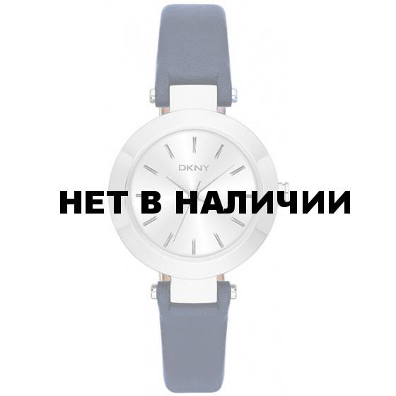 Наручные часы DKNY NY2412