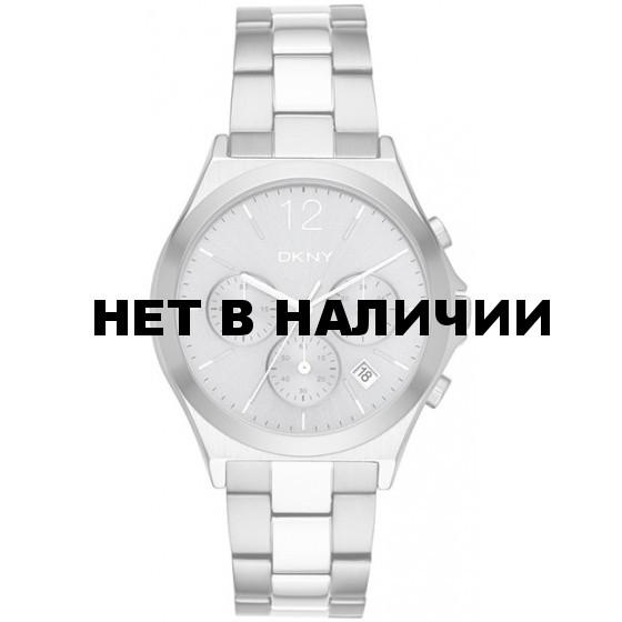 Женские наручные часы DKNY NY2451