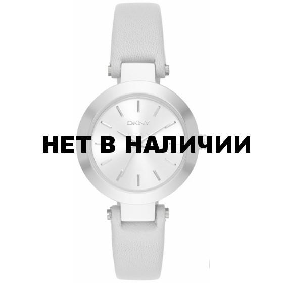Женские наручные часы DKNY NY2456