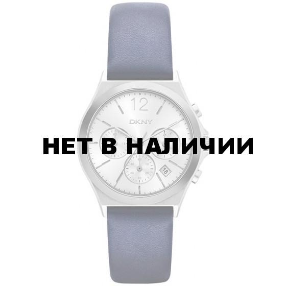 Наручные часы DKNY NY2476