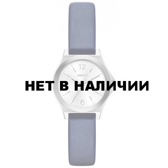 Женские наручные часы DKNY NY2480
