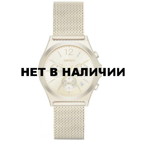 Наручные часы DKNY NY2485