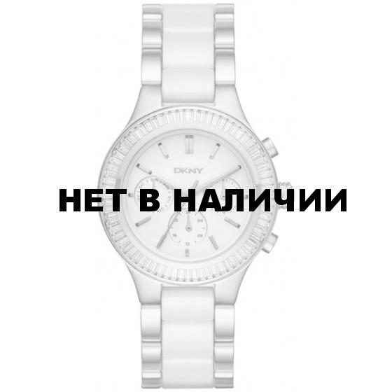 Женские наручные часы DKNY NY2497