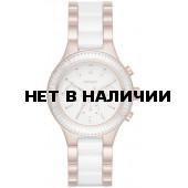 Женские наручные часы DKNY NY2498