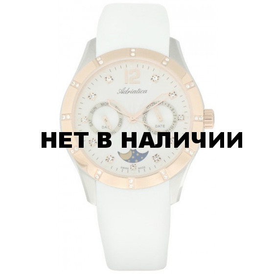 Наручные часы Adriatica A3698.R273QFZ