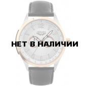 Наручные часы Adriatica A8189.R253QF