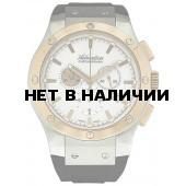 Наручные часы Adriatica A8209.2213CH