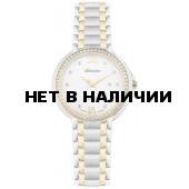 Наручные часы Adriatica A3812.2183QZ
