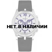 Наручные часы Adriatica A8212.52B3CH