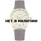 Наручные часы Adriatica A8238.2221QF