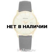 Наручные часы Adriatica A8242.1211Q