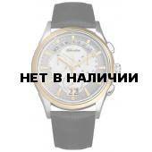 Наручные часы Adriatica A1193.2213CH