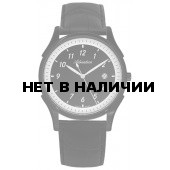 Наручные часы Adriatica A1246.B224Q