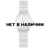 Наручные часы Adriatica A3168.5123Q