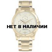 Наручные часы Adriatica A8240.1151QF