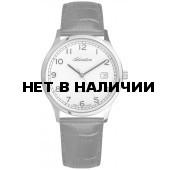 Наручные часы Adriatica A1267.5223Q
