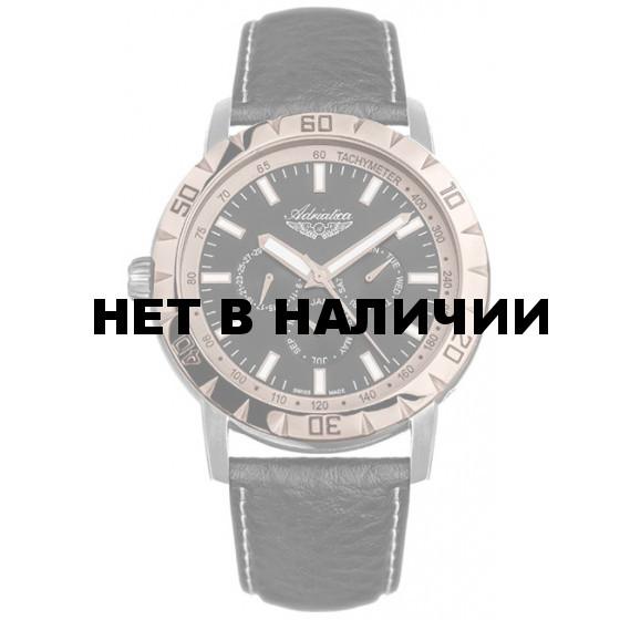 Наручные часы Adriatica A1108.R214QF