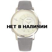 Наручные часы Adriatica A8146.1261Q