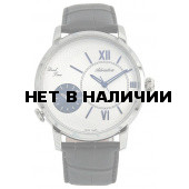 Наручные часы Adriatica A8146.52B3Q