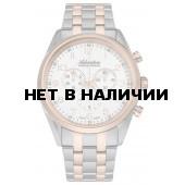 Наручные часы Adriatica A8204.R123CH