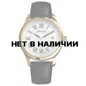 Наручные часы Adriatica A8244.1233Q