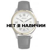 Наручные часы Adriatica A8244.2233Q