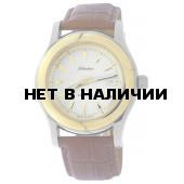 Наручные часы Adriatica A8118.2212A