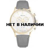 Наручные часы Adriatica A8150.1213CH