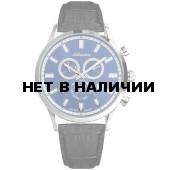 Наручные часы Adriatica A8150.5215CH