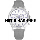 Наручные часы Adriatica A8150.52B3CH