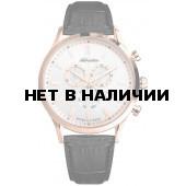 Наручные часы Adriatica A8150.9213CH