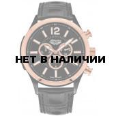Наручные часы Adriatica A8188.K254CH