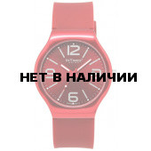 InTimes IT-088 Red