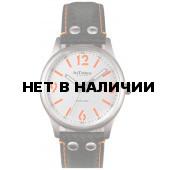 InTimes IT-1066L Orange