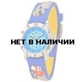 Часы Тик-Так Н105-2 грузовики