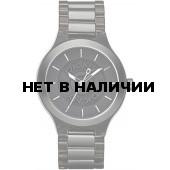 Наручные часы DKNY NY8169