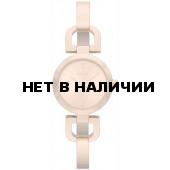 Наручные часы DKNY NY8542