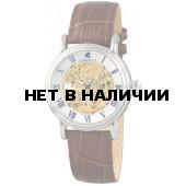 Наручные часы Carucci CA2203GD